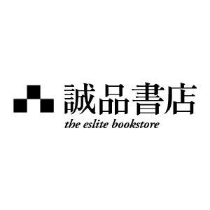 Eslite Bookstore Logo