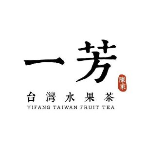 Yifang Taiwan Fruit Tea Logo
