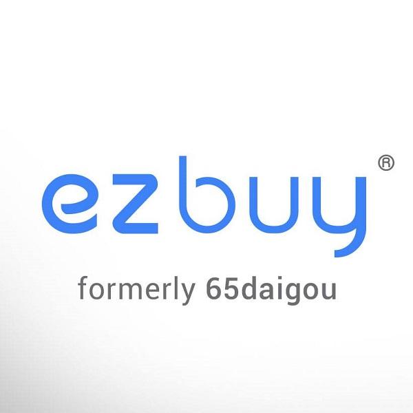 ezbuy Logo