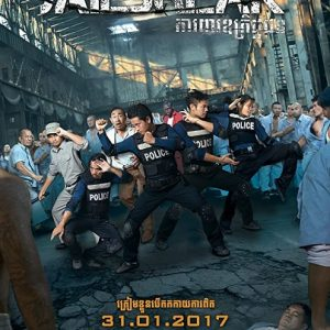 Jailbreak 2017