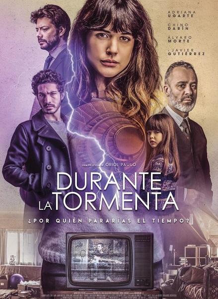Mirage 2018 Poster